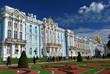Jardins devant le Palais de Tsarkoie Selo