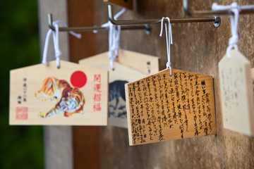 Wooden prayer boards at a Japanese Shinto shrine