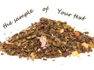 Ароматезированный зеленый чай