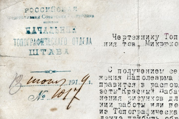 form with the Russian printed letters of the twentieth century