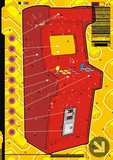 Red video arcade machine on a yellow screw background. poster