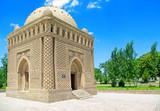 Ismail Samani mausoleum (892 - 943) in Bukhara, Uzbekistan poster