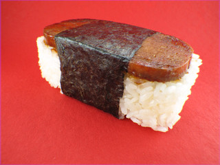 Musubi - Sushi Surprise