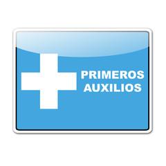 Pegatina PRIMEROS AUXILIOS