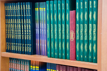 Islamic Books Library