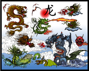 Asian Dragons