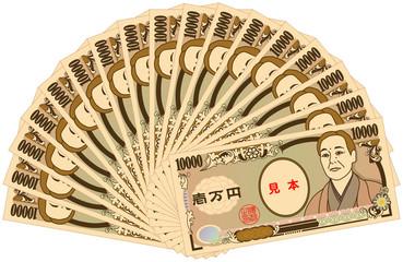 一万円 おうぎ