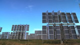 Solar Power Plant Producing Environmentally Clean Energy