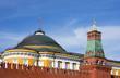 Fototapeta Moskwa - Kreml - Starożytna Budowla