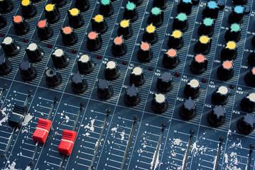 Old audio mixer