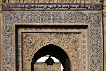 Rabat - porta palazzo reale