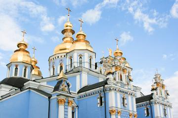 Kiev II