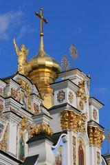 Kiev I