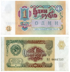 Old money of the USSR