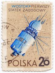 Vostok - spase station