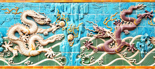 The Nine-Dragon Wall at Beihai park