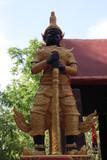 God of the North, Tarae graveyard stupa, Mahasarakam poster