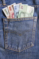 jeans that have Thai money in a bag ,