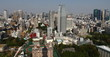Panorama with skyscrapers in Tokyo City, Japan