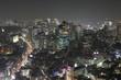 Tokyo at night panorama with illuminated skyscrapers