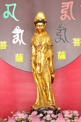 The golden kuan chinese style. Very beautiful.