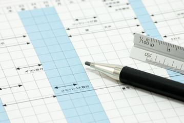 工程表とペン