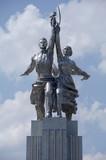Fototapeta robotnik - komunizm - Sztuka Współczesna