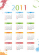 Calendar 2011, vector with ink splashes