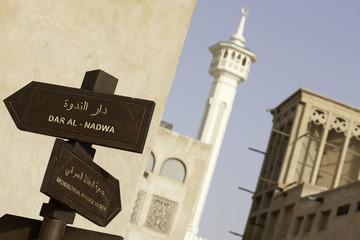 Directions At Bastakiya Traditional Cultural Museum In Dubai