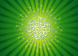 Ramadan Background with Arabic Calligraphy poster