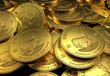 Goldmünzen (Krügerrand) - Closeup