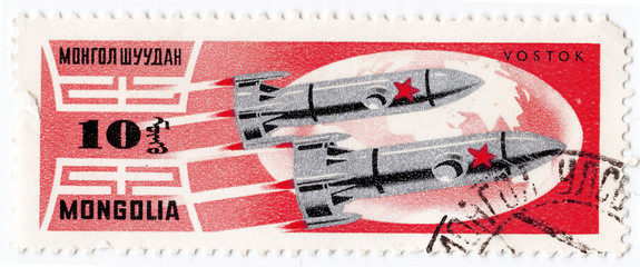 Stamp printed in Mongolia  shows the soviet space explorations