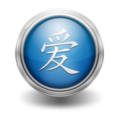 Icono borde metalico simbolo chino amor