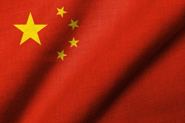 3D Flag of People's Republic of China waving