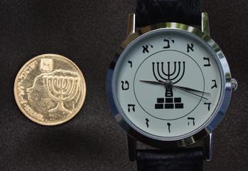 Israël - shekel - Menorah
