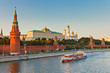 Leinwanddruck Bild - Moscow kremlin at sunset