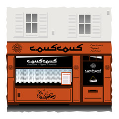 Restaurant de Couscous, Tagines et Pastillas