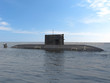 Leinwandbild Motiv submarine
