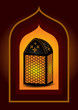 Beautiful islamic lantern for ramadan and eid