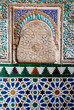 Detail of Islamic tile art at Alcazar palace