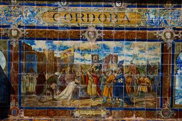 Tiled alcove of province Cordoba, Plaza de España