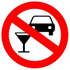 No drunk driving roadsign