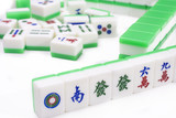 Mahjong, very popular game in China