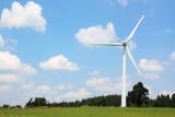 Wind Turbine Renewable Energy horizontal poster