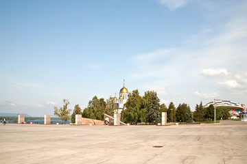 Samara, the area of the Glory