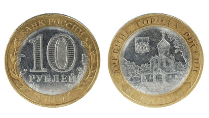Russian Bimetal Coin