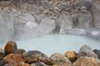 source d'eau chaude - 24847482