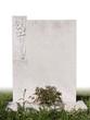 single grave stone