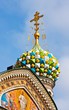 Detail of Church of Savior on Spilled Blood