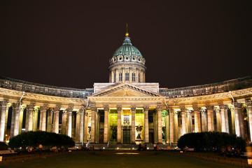 Kazan Cathedral in St. Petersburg at night